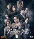舞台『ジョーカー・ゲームII』【Blu-ray】 [ 木戸邑...
