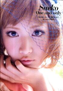 【送料無料】Saeko One and only