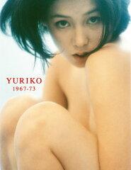【送料無料】Yuriko新装版
