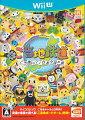 ご当地鉄道 〜ご当地キャラと日本全国の旅〜 Wii U版の画像