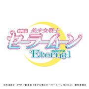 月色Chainon (Eternal盤 CD+Blu-ray)