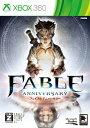 【送料無料】Fable Anniversary 初回生産版