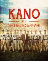 KANO -カノー 1931海の向こうの甲子園 【Blu-ray】