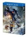 パシフィック・リム 3D & 2D ブルーレイセット【Blu-ray】 [ チャーリー・ハナム ]