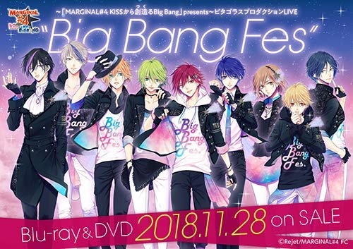 "「MARGINAL#4 KISSから創造るBig Bang」 Presents ピタゴラスプロダクションLIVE ""Big Bang Fes""【Blu-ray】"