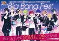 """「MARGINAL#4 KISSから創造るBig Bang」 Presents ピタゴラスプロダクションLIVE """"Big Bang Fes""""【Blu-ray】"""