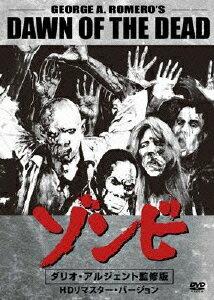 【送料無料】ゾンビ ダリオ・アルジェント監修版 HD リマスター・バージョン [ ケン・フォリー ]