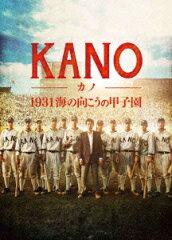 【楽天ブックスならいつでも送料無料】KANO -カノー 1931海の向こうの甲子園