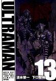 ULTRAMAN(13) (ヒーローズコミックス) [ 清水栄一(漫画家) ]