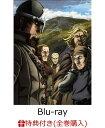 【全巻購入特典対象】TVアニメ「ヴィンランド・サガ」 Blu-ray Box Vol.3【Blu-ray】 [ 幸村誠 ]