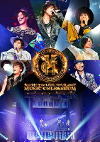 LIVE TOUR 2017 MUSIC COLOSSEUM(通常盤)