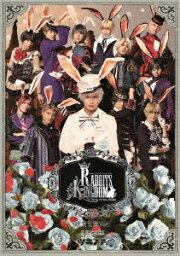 「2.5次元ダンスライブ ツキウタ。ステージ」第5幕 『Rabbits Kingdom』白兎王国Ver.