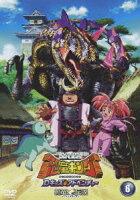 古代王者 恐竜キング Dキッズ・アドベンチャー 翼竜伝説 6