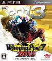 Winning Post 7 2013 PS3版の画像