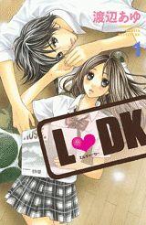 L・DK(1) [ 渡辺あゆ ]