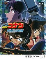 劇場版 名探偵コナン 銀翼の奇術師【Blu-ray】