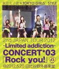 2nd JAPAN TOUR 2012〜Limited addiction〜 CONCERT*03『Rock you!』@2012.5.20 日比谷野外音楽堂 【初回限定生産】 【Blu-ray】