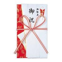 花結び5本 赤白