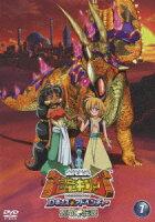 古代王者 恐竜キング Dキッズ・アドベンチャー 翼竜伝説 7