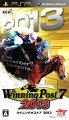 Winning Post 7 2013 PSP版の画像