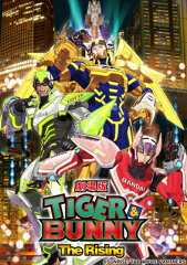 劇場版 TIGER & BUNNY -The Rising- 【初回限定版】 [ 中村悠一 ]