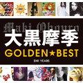 ゴールデン☆ベスト 大黒摩季