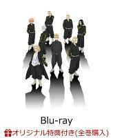 【楽天ブックス限定全巻購入特典+楽天ブックス限定先着特典】『東京リベンジャーズ』第3巻【Blu-ray】(描き下ろしB6アクリルプレート(タケミチ&千冬)+B6クリアアートカード)