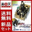 黒子のバスケーReplace PLUS- 1-4巻セット
