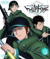 ワールドトリガー VOL.13【Blu-ray】