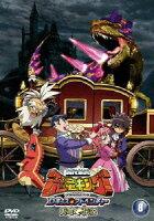 古代王者 恐竜キング Dキッズ・アドベンチャー 翼竜伝説 8