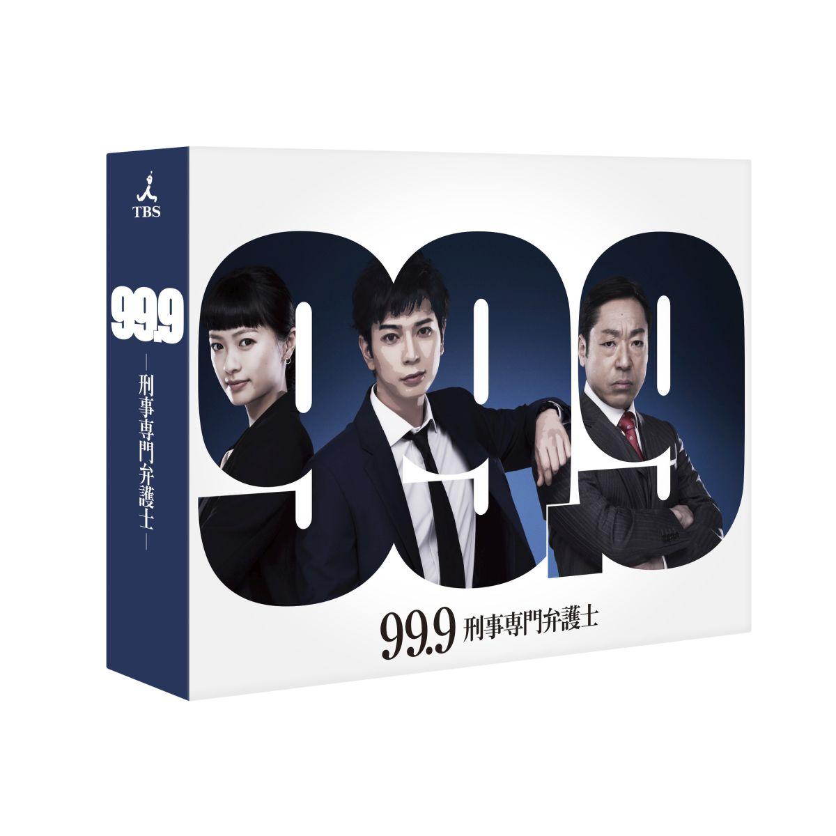99.9-刑事専門弁護士ーBlu-ray BOX【Blu-ray】