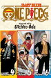 ONE PIECE #4-6(P) [ EIICHIRO ODA ]