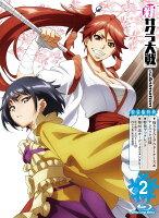 新サクラ大戦 the Animation 第2巻 Blu-ray特装版【Blu-ray】