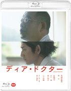 ディア・ドクター【Blu-ray】