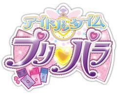 アイドルタイム プリパラ Blu-ray BOX VOL.1
