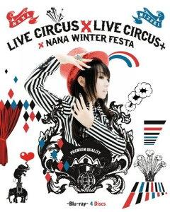 【楽天ブックスならいつでも送料無料】NANA MIZUKI LIVE CIRCUS×LIVE CIRCUS+×WINTER FESTA【...