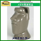 DULTON メガネ関連用品 EYEGLASSES HOLDER MOAI MOCHA S126-62MO