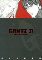 【送料無料】GANTZ(37) [ 奥浩哉 ]