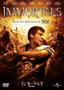 インモータルズ -神々の戦いー