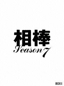 【楽天ブックスならいつでも送料無料】相棒 season 7 DVD-BOX 1 [ 水谷豊 ]