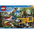 レゴ(R)シティ ジャングル探検移動基地 60160