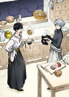 とんがり帽子のキッチン(2)