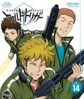 ワールドトリガー VOL.14【Blu-ray】