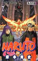 NARUTO(巻ノ64)