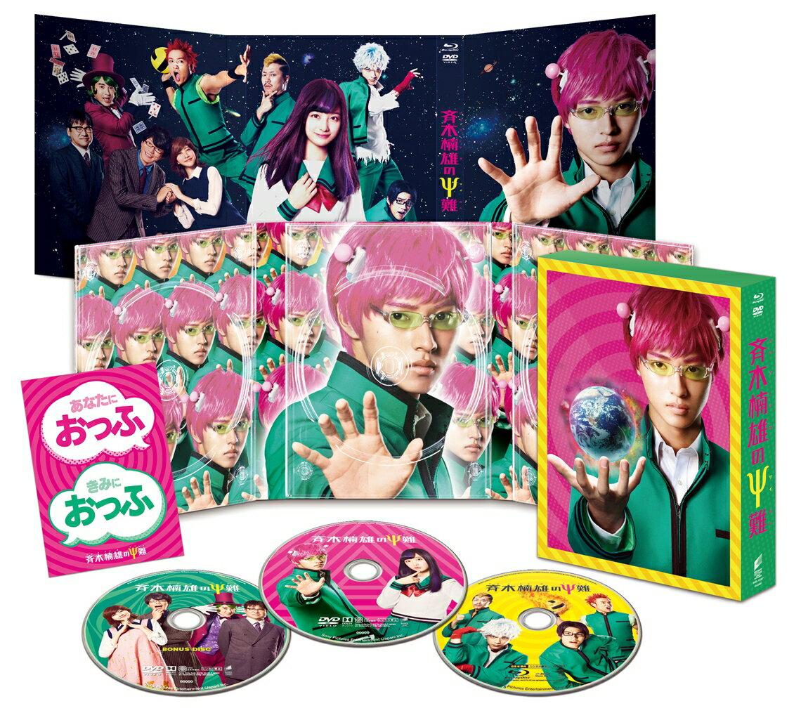 斉木楠雄のΨ難 豪華版ブルーレイ&DVDセット(初回生産限定)【Blu-ray】