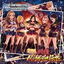 THE IDOLM@STER CINDERELLA GIRLS STARLIGHT MASTER 05 純情Midnight伝説 [ (ゲーム・ミュージック) ]