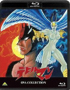 デビルマン+OVA+COLLECTION【Blu-ray】+[+速水奨+... デビルマン+OV