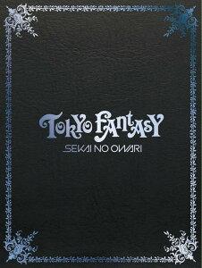 【楽天ブックスならいつでも送料無料】TOKYO FANTASY SEKAI スペシャル・エディション 【数量限...