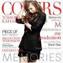 MEMORIES -Kahara Covers-[ 華原朋美 ]