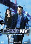 CSI:NY シーズン9 ザ・ファイナル コンプリートDVD BOX-1 [ ゲーリー・シニーズ ]